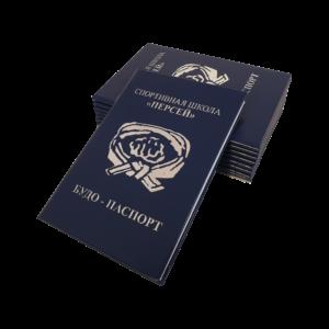 будо паспорт