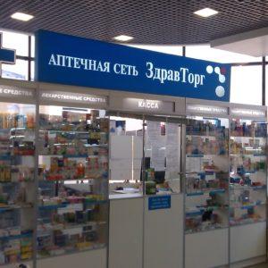 Полиграф-Центр. Калуга