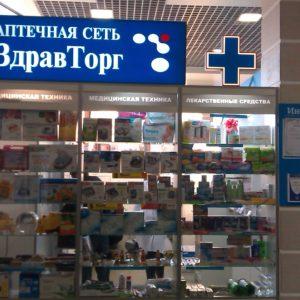 Полиграф-Центр, Наружная реклама, композитный короб, световой короб